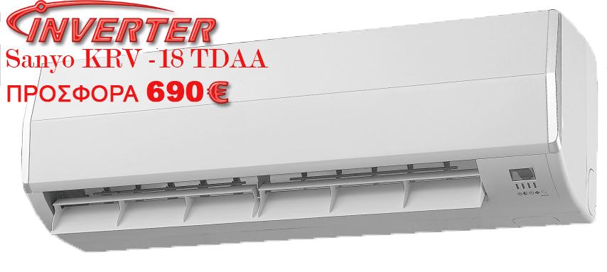 Sanyo Inverter KRV-18TDAA